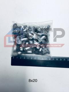 Заклепки алюминиевые ф8х20мм (64шт.), , компл